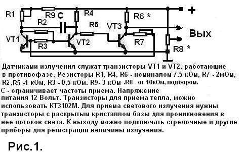 пн24 12 120 схема принципиальная