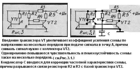 Технологическая схема производства ооо лукойл-волгограднефтепереработка.
